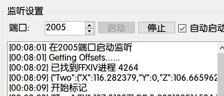 QQ截图20210218022658.jpg