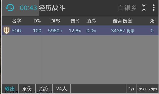 QQ截图20210502153855.png